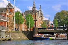 Station Amsterdam Centraal Images libres de droits
