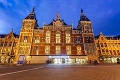 Station centrale d'Amsterdam - Netherland Hollande Image libre de droits