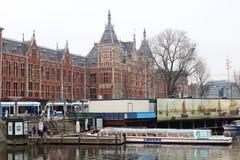 Station centrale de Centraal de station d'Amsterdam Images libres de droits