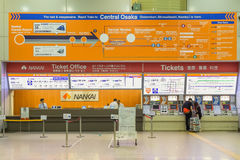 Station d'aéroport de Kansai à Osaka Photo stock