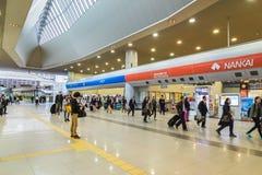 Station d'aéroport de Kansai à Osaka Photo libre de droits