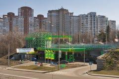 Station de carburant de MÉTÈQUE à Kiev Photographie stock