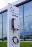 Station de charge pour les voitures électriques Images libres de droits