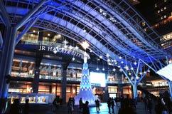 Station de Hakata, Fukuoka, Japon dans Noël photos libres de droits