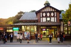 Station de Harajuku Image libre de droits