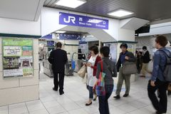 Station de Kobe, Japon Photos libres de droits