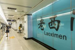 Station de Laoximen dans le souterrain de Changhaï Photo libre de droits