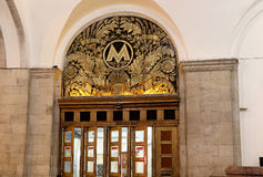 Station de métro Belorusskaya (ligne de Koltsevaya) à Moscou, Russie Il a été ouvert dans 30 01 1952 Image libre de droits