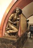 Station de métro carrée de révolution à Moscou Images libres de droits