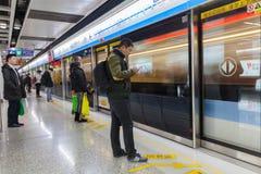 Station de métro de ville Image libre de droits