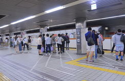 Station de métro Japon de Nagoya Image stock