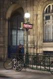 Station de métro la nuit Image stock