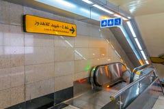 Station de métro de Téhéran Ferdowsi 01 image libre de droits