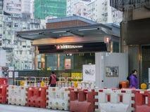 Station de MTR Sai Ying Pun en construction - l'extension de la ligne d'île au secteur occidental, Hong Kong Photo stock