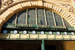 Station de rue de Flinders Photographie stock libre de droits
