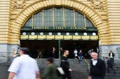 Station de rue de Flinders - Melbourne Image stock
