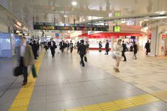 Station de Shinagawa à Tokyo Photographie stock libre de droits