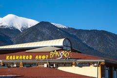 Station de ski de Bansko, ascenseur de funiculaire photographie stock libre de droits