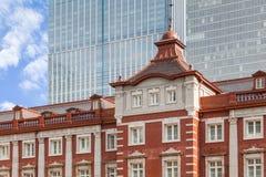 Station de Tokyo photos libres de droits