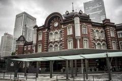 Station de Tokyo, Japon photographie stock