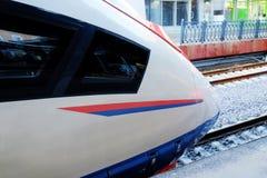 Station de train à grande vitesse images stock