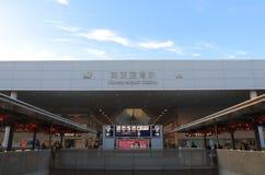 Station de train d'aéroport international de Kansai Osaka Japan Images stock