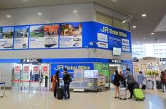 Station de train d'aéroport international de Kansai Osaka Japan Photographie stock