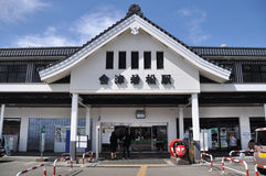 Station de train d'Aizu Wakamatsu (Fukushima) Image stock