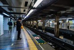 Station de train d'Ueno photo libre de droits