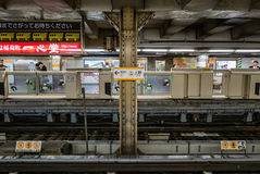 Station de train d'Ueno photos libres de droits