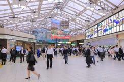 Station de train d'Ueno Tokyo Japon Image stock