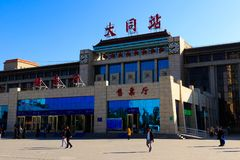 Station de train de Datong Photo stock
