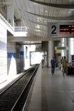 Station de train de Ben Gurion, plate-forme 2 Images libres de droits