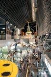 Station de train de Kyoto Images libres de droits