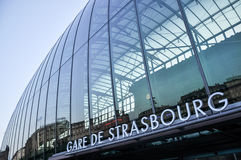 Station de train de Strasboug Image libre de droits