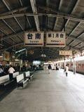 Station de train de Taïwan Images stock