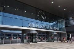 Station de train de Vienne Photos stock