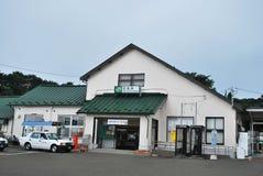 Station de train initiale de Matsushima Photos libres de droits