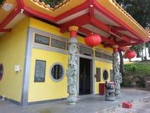 Station de vacances de Kerenteng Photo libre de droits