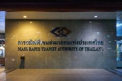 Station der Metros (MRT) mit Logo in Bangkok, Thailand Stockfoto