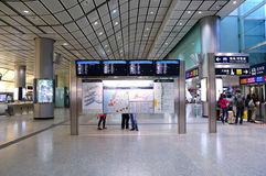 Station exprès d'aéroport de Kowloon, Hong Kong Photos libres de droits