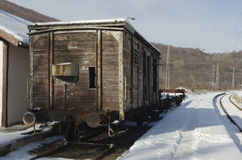 Station and exterior of freight car Stock Photo