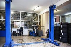 Station för bil eller för auto reparation eller automatiskt servicenäringgarage arkivfoton