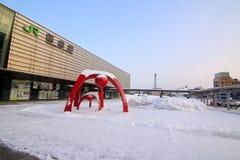 Station för dragningsgränsmärkedrev Royaltyfri Foto