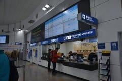 Station för Korea tunnelbanadrev som etiketterar räknaren arkivfoto