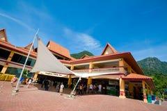 Station för Langkawi kabelbil Fotografering för Bildbyråer