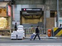 Station för MTR Sai Ying Pun under konstruktion - förlängningen av ölinjen till det västra området, Hong Kong Arkivfoto