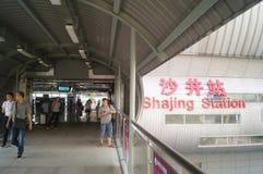 Station för Shenzhen Baoan manhålgångtunnel Royaltyfria Bilder