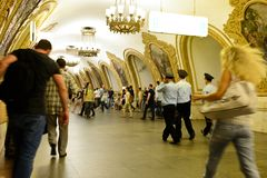 The station hall of metro in Moscow royalty free stock photo