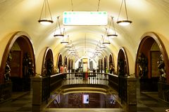 The station hall of metro in Moscow royalty free stock photography